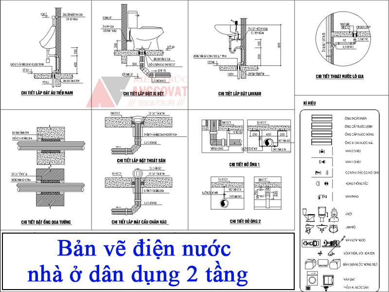 Sửa chữa hệ thống điện nước cho nhà dân 0569342622